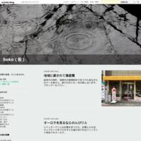 ウェブ漫画紹介02 - Soko(仮)