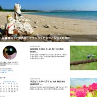 YASHICA Diary 38㎜ f:2.8でぶらり - 写真機持って街歩き、クラシックカメラとレンズを伴に