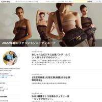 テラコッタ×ネイビーの大人配色で美人度2割増し♡ - ソーシャルサークルに愛されているブランド