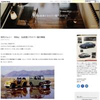ただいま!! - 忍の国産車ドライバー解説史2019