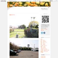大入島オルレ - 佐伯の公園ブログ