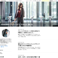 "【adidas】Yeezy Boost 350 V2 ""Mono Cinder""が6月21日に発売予定 - 世界で一番高いバクのブランドリーダーボード"