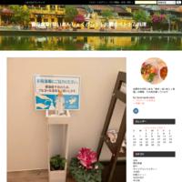 ホイアンのカフェ『COCOBANA』 - 會安食堂(ほいあんしょくどう)|出雲市ベトナム料理