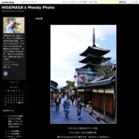 竹取物語 - HIGEMASA's Moody Photo