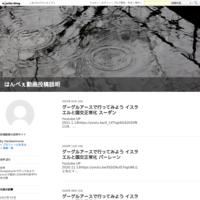 第3話 インストール終ったらまず・・・(アップデート、Dropbox,日本語) - はんべぇ動画投稿説明
