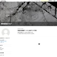 阪急京都線データイム新ダイヤ予想 - 関西鉄道ブログ