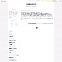 2019年04月01日(月) - 英語資格三冠日記