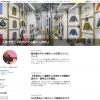 米倉涼子がフェンディを纏って織りなす、デュアリズムの肖像 - 人気ブランドのアイテム続々入荷中!