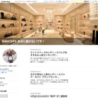 GUCCIの売上減少 - Supreme(シュプリーム): 服&ファッション小物