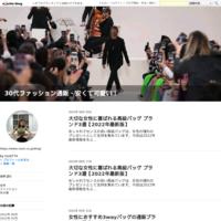 "Louis Vuitton からメンズの新作レザーグッズコレクション ""Aerogram"" が登場 - 有名人や最新の人気のある服を提供する"