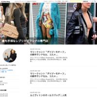 ルイ・ヴィトン「LVチェーンリンクス」東京限定メンズネックレス、銀座並木通り店で発売 - 最も手頃なレプリカブランドの専門店