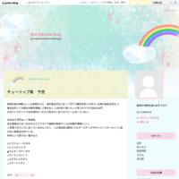 皐月賞 - ゆめのkeiba blog