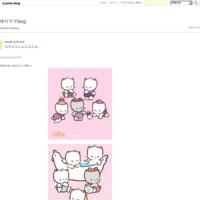 赤ちゃんと犬 - ゆりママblog