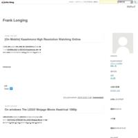 [On Mobile] Kaashmora High Resolution Watching Online - Frank Longing