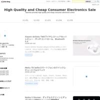 Meitu T8 Selfieスマートフォンのクイックレビューとフルスペック - High Quality and Cheap ConsumerElectronics Sale