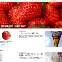 〈白雪の詩〉/ねば塾 - 春日瑞葉の何でもお薦めブログ