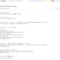 マンスリーレンタカー泉大津市で借りるならテラニシモータース - Teranishimotors's Blog