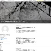 シェリーケアスキンフレッシュは安心の日本国内生産で、かつ格安。 - うだつの上がらないオジサンのブログ