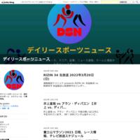 TOTOジャパンクラシック 2021 生中継 - デイリースポーツニュース