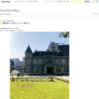 福岡旅行1 旅ランとパン屋さん - Lilly1014's Blog