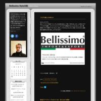 ブログ引越しのお知らせ - イタリア食材「ベリッシモ」店長日記
