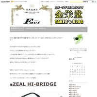 金栄堂サポート:日本大学自転車競技部・中島詩音選手全日本大学対抗選手権ご報告&金栄堂Fact®インプレッション! - 金栄堂公式ブログ TAKEO's Opt-WORLD