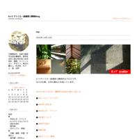 トレインスポッティング劇伴 - K+Y アトリエ一級建築士事務Blog