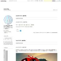 2020年アカデミー直前予想! - seven.blog