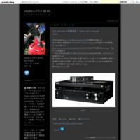 【試聴室探訪記】ソニーの音作りの神髄ここにあり! AVアンプの音が作られる試聴室を見てきた(3/3) ~渡辺氏インタビュー~ - studioニジマス BLOG