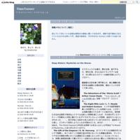 ウイルスバスター クラウドの更新 - TimeTurner