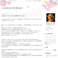 Yahoo!ジオシティーズ サービス終了、マジか… - トリスタンとベイオウルフ
