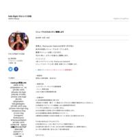 備忘録 - Cafe Eight キヨノレイコ日記