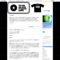 佐野元春、全比喩まとめと「小鳥集め」 - POP-ID通信。
