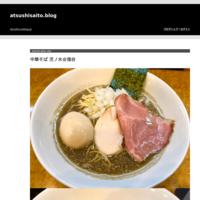 巣鴨ときわ食堂 庚申塚店@@庚申塚 - atsushisaito.blog