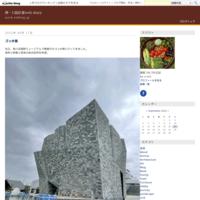 埼玉住まいEXPO - 続・U設計室web diary