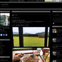 sweetwave2018.8.11 - keiaブログ