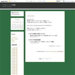 ロック - テッコツ・ノーツ  Vol.1
