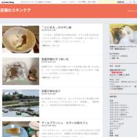 リーガロイヤルホテル京都のアフタヌーンティーセット - 至福のスキンケア