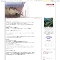 ブラタモリ:萩 - foggyな読書