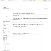 iMac 27-inch,Mid 2011 も、2017年6月末でビンテージ製品扱いになります。 - ( ˘ω˘ )