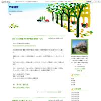 台湾甜商店タイワンテンショウテン2019年12月20日オープン - 戸塚通信