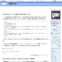 AutoHotKey_Lで、OSが起動した時刻を取得した。 - 名称未定っぽい。