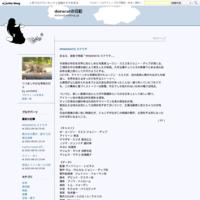 牛田智大ピアノリサイタル - doracatの日記