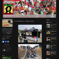 CT125ハンターカブといなべエンデューロ - minimotoと戯れる:re