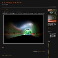 北山大橋界隈 - タッドの気まぐれフォト[Le foto capricciose di Tad ]