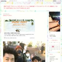 """スタートと思った日 - 東京下北沢""""ブロシェットボンボンシン""""という焼き鳥バーでBGMアコーディオン演奏をしてます?次回予定はこちらブログでお知らせします"""