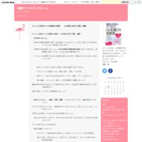 カウンセラー佐藤のメンタルヘルスワンポイント - 佐藤カウンセリングルーム