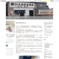 羽田空港*ディスプレイ2021秋 - つくだ煮屋ネット担当*はみだしブログ