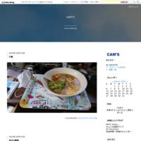 本日の昼食 - cam's