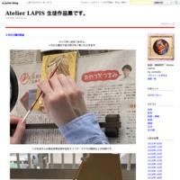 TAさん オーナメント模刻 -月曜コース- - Atelier LAPIS 生徒作品集です。